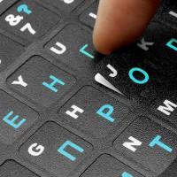 Наклейки на клавиатуру в наличии