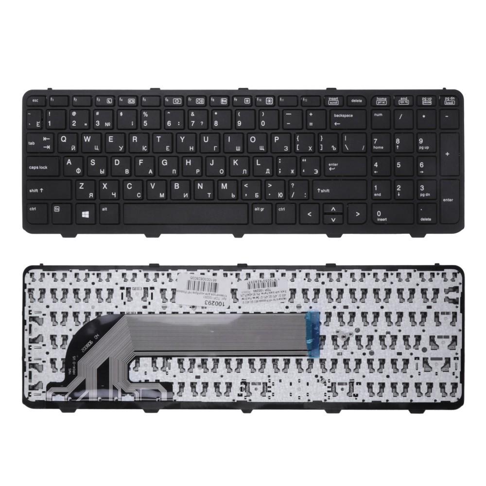 Клавиатура для ноутбука HP Probook 450 G0, 450 G1, 455 G1, 470 G0, 470 G1 Series. Плоский Enter. Черная, с черной рамкой. PN: 90.4ZA07.L0R.