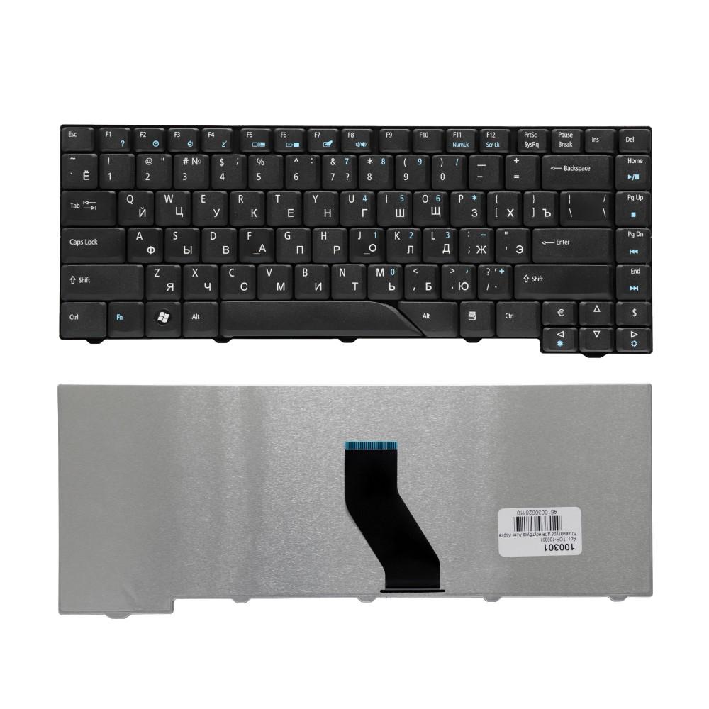 Клавиатура для ноутбука Acer Aspire 4220, 4230, 4310, 4520, 4710, 4720, 5230  Series. Плоский Enter. Черная, без рамки. PN: V072146AS1