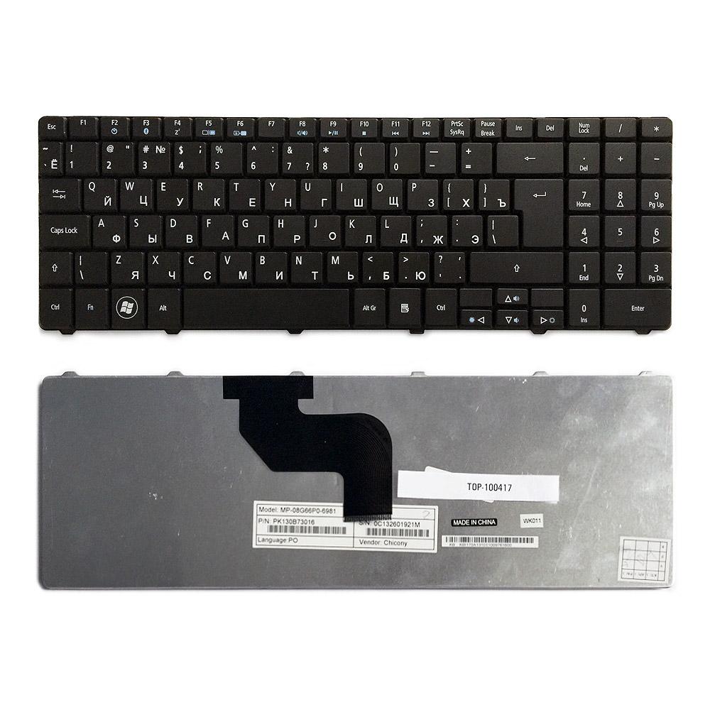 Купить оптом Клавиатура для ноутбука Acer Aspire 5516, 5517, 5332, 5532, 5732 Series. Г-образный Enter. Черная, без рамки. PN: MP-08G63SU-698.