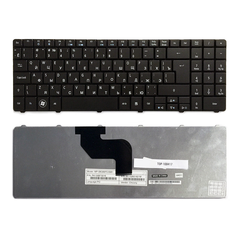 Клавиатура для ноутбука Acer Aspire 5516, 5517, 5332, 5532, 5732 eMachines E430, E525, E527 Series. Г-образный Enter. Черная без рамки. PN: NSK-GFB0R.