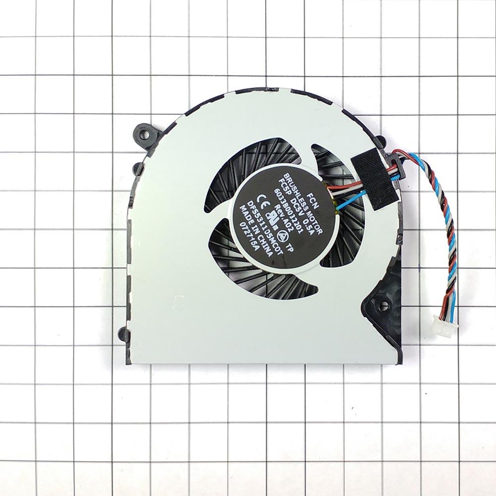 Вентилятор (кулер) для ноутбука Toshiba Satellite C70, C70D, C75, C75D, L75, L75D