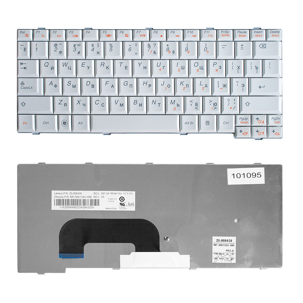 Клавиатура для ноутбука Lenovo IdeaPad S12 Series. Плоский Enter. Белая, без рамки. PN: 25008399, MP-08K13SU-6861.