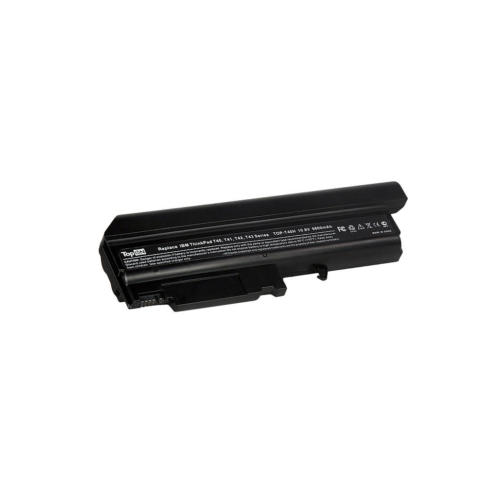 Аккумулятор для ноутбука IBM Lenovo ThinkPad R50, R51, R52, T40, T41, T42, T43 Series. 10.8V 6600mAh 71Wh, усиленный. PN: 08K8192, 92P1069