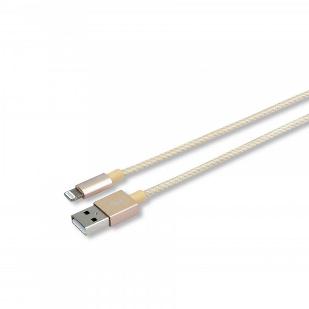 Кабель Lightning MFi для поключения к USB Apple iPhone X, iPhone 8 Plus, iPhone 7 Plus, iPhone 6 Plus, iPad. Замена: MD818ZM/A, MD819ZM/A. Золотой.