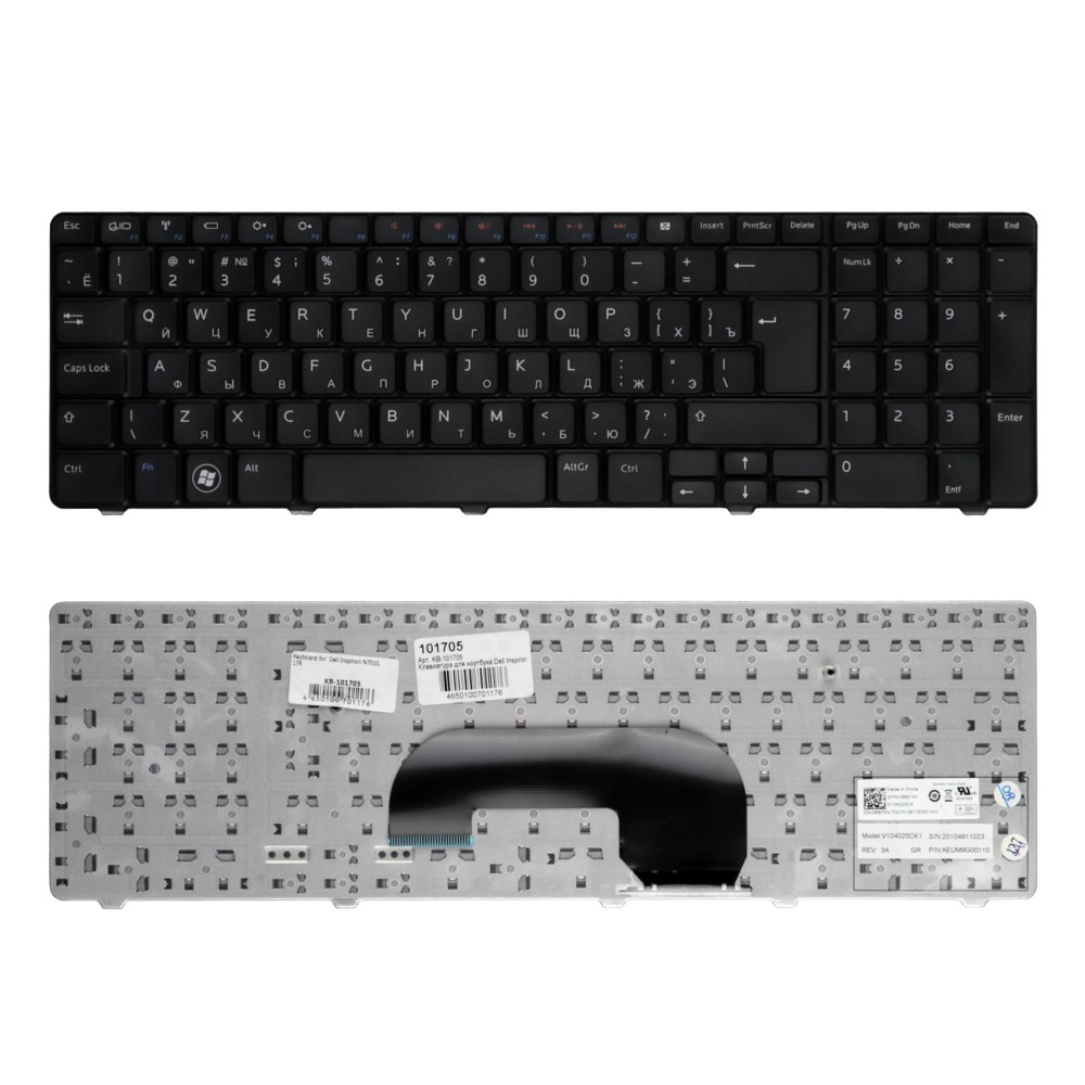 Клавиатура для ноутбука Dell Inspiron N7010, 17R Series. Г-образный Enter. Черная, без рамки. PN: AEUM9K00020, 05NVKG.