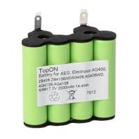 Аккумулятор для робота-пылесоса AEG Rapido AG406, AG4108, Electrolux ZB406, ZB4106WD 7.2V 2.0Ah (Li-ion) PN: CS-AGX406VX