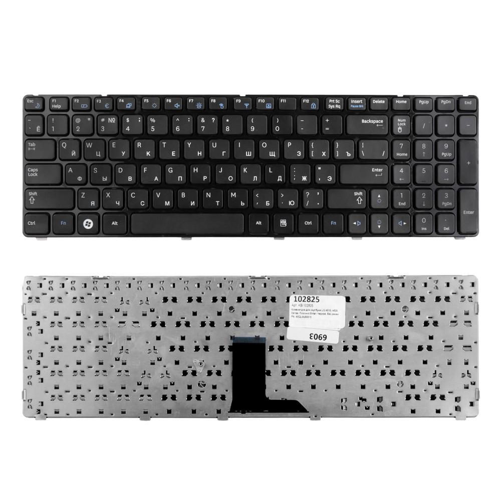 Купить оптом Клавиатура для ноутбука LG A510, A520 Series. Плоский Enter. Черная, без рамки. PN: AEQL9U00010