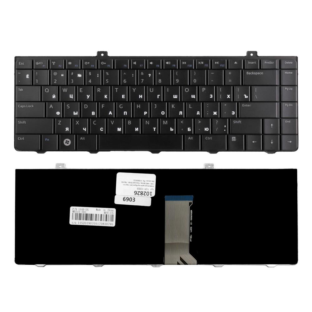 Купить оптом Клавиатура для ноутбука Dell Inspiron 1320, 1440 Series. Плоский Enter. Черная, без рамки. PN: V100825CS