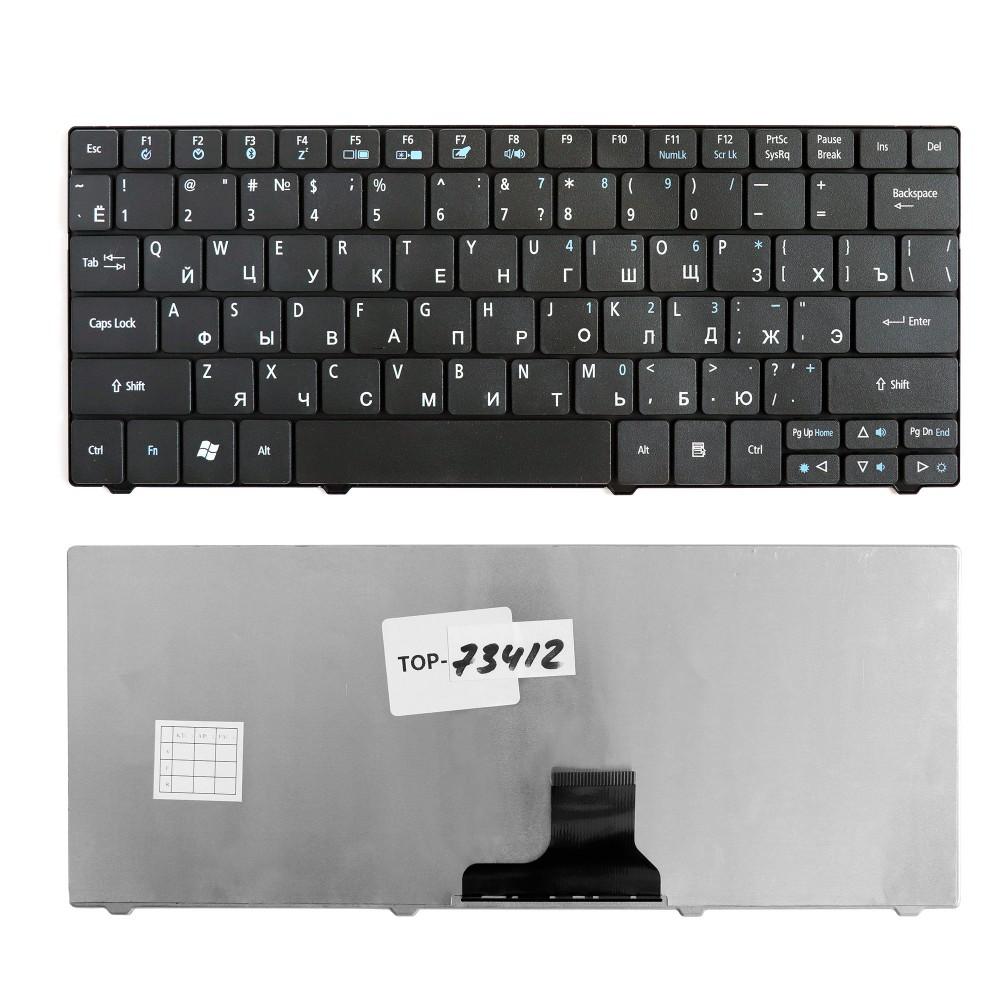 Купить оптом Клавиатура для ноутбука Acer Aspire 1810, 1830T, 1410, One 721, 722, 751 Series. Плоский Enter. Черная, без рамки. PN: NSK-AQ00R.