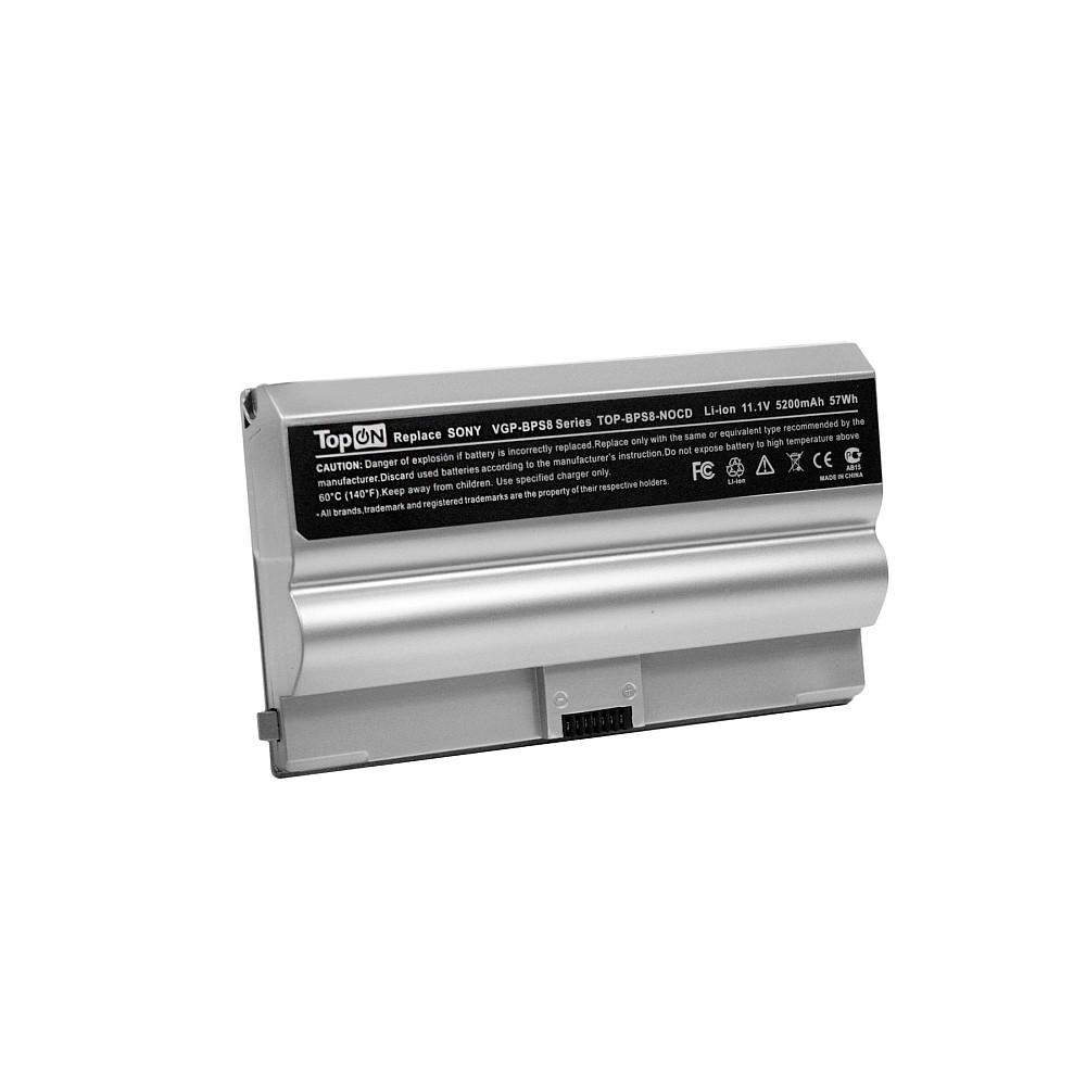Аккумулятор для ноутбука Sony Vaio VGN-FZ, VGC-LB15 Series. 11.1V 4400mAh 49Wh. PN: VGP-BPL8A, VGP-BPS8. Серебристый.
