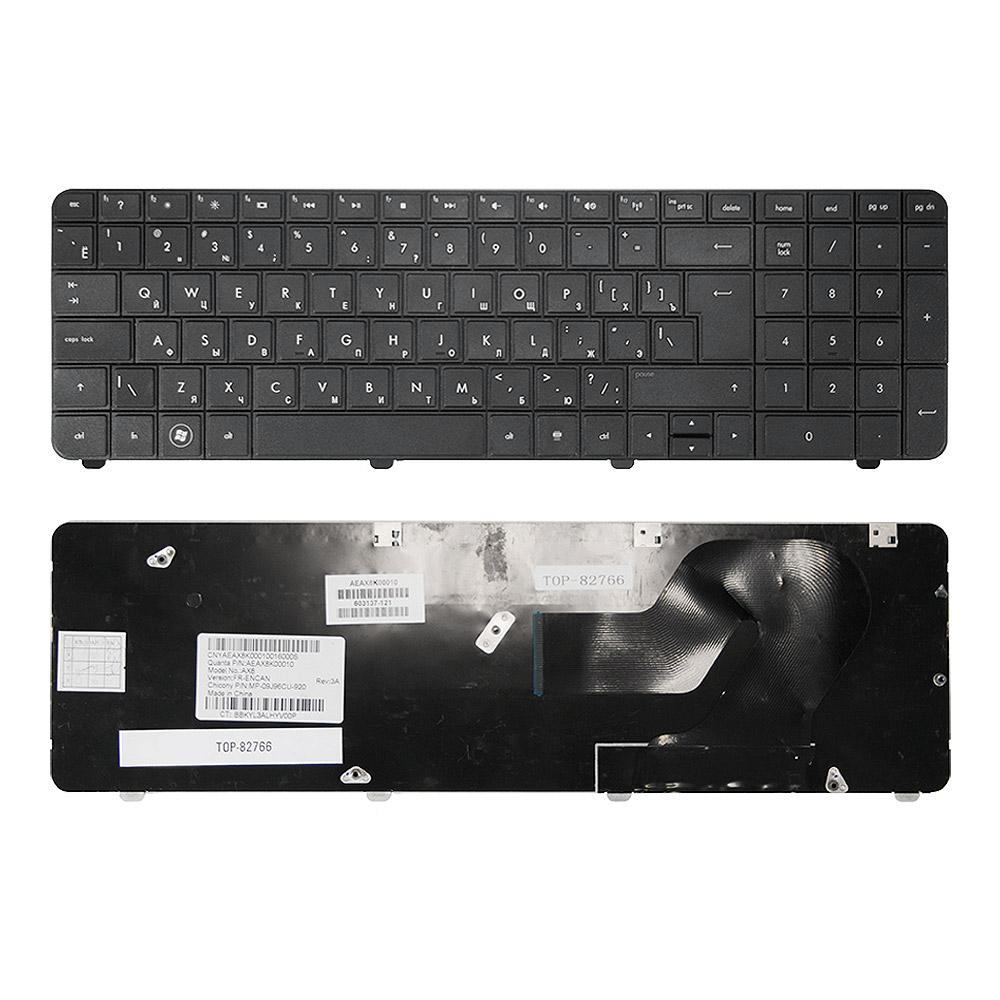 Клавиатура для ноутбука HP Pavilion G72, Compaq Presario CQ72 Series. Г-образный Enter. Черная, без рамки. PN: AEAX8700110, V112446AS1.