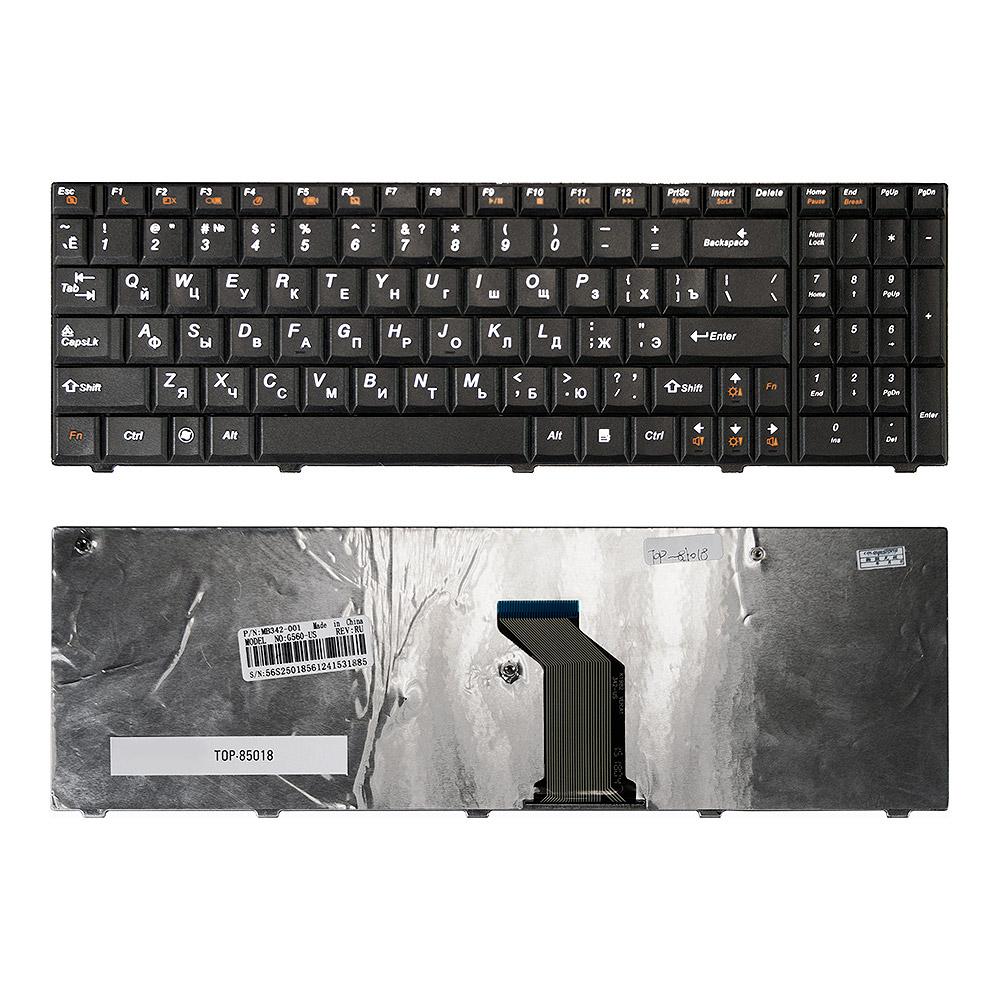 Клавиатура для ноутбука Lenovo G560, G560A, G560E, G565, G565A Series. Плоский Enter. Черная, без рамки. PN: 25011416, 9Z.N5GSN.00R.