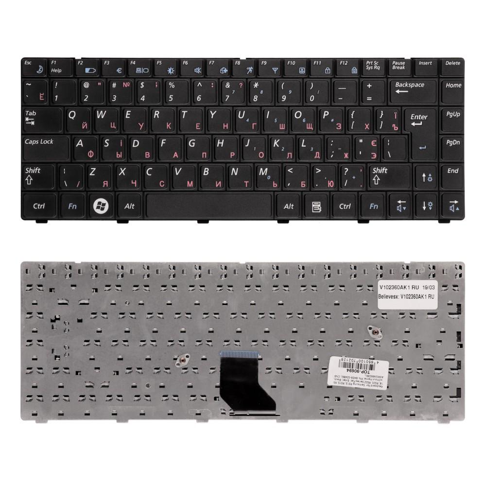 Клавиатура для ноутбука Samsung R513, R515, R518, R520, R522 Series. Плоский Enter. Черная, без рамки. PN: BA59-02486J, CNBA5902486DBIL.